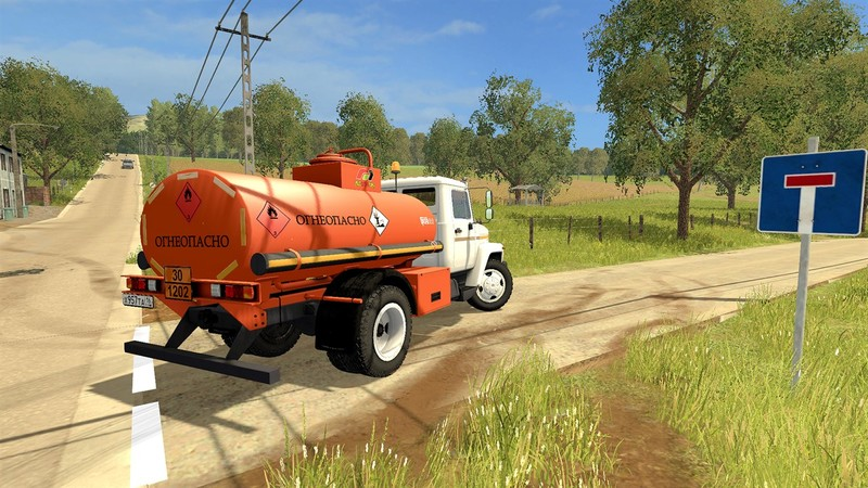 GAZ 3309 Fuel-Tanker V 1.1.0.0 LS2017